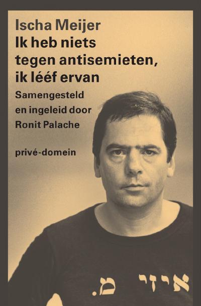 Ronit Palache en Emile Schrijver in gesprek over boek Ischa Meijer